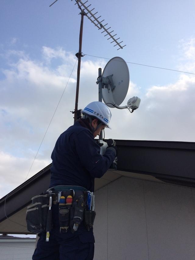 工事 費用 アンテナ テレビ